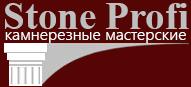 https://stoneprofi.ru/d/logo.png
